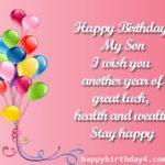 Happy Birthday Son wishes