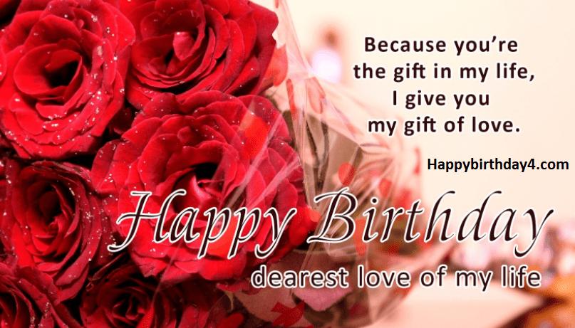 Happy Birthday Sweetheart Wishes
