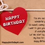 Cute Happy Birthday Sweetheart